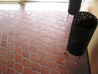 Floor Tiles - Granada
