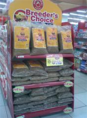 Brands  Dog Food