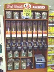 Brands Cat Food