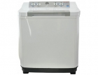 9.0 kg Labamatic Twin Tub Washing Machine and Spin