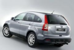 Honda CR-V Automatic car