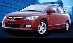 Honda Civic 2.0 car
