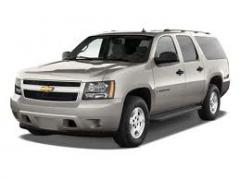Chevrolet Suburban LS car