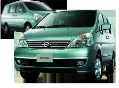 Nissan Serena car