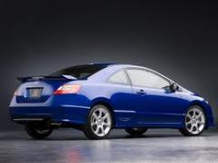 Honda Civic DX Coupe car