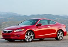 Honda Accord Coupe EX-L V6 car