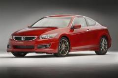 Honda Accord Coupe LX-S car