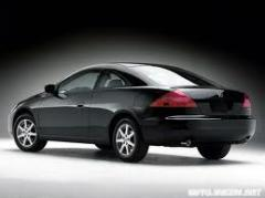 HondaAccord Coupe LX-S car