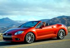 Mitsubishi Eclipse Spyder GT car