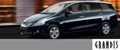 Mitsubishi Grandis car