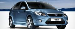 Ford Focus 1.6 TDCi car