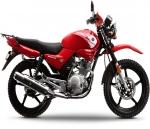 Yamaha YBR125G motorcycle