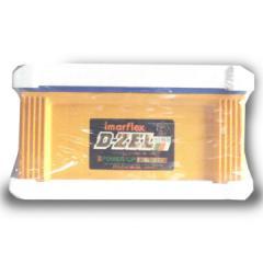 D-Zel King AB006 Automotive Battery