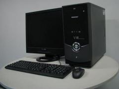 Digital MXValue1 Desktop