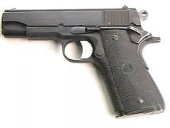 Norinco 1911-A1 gun