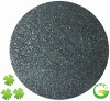 Potassium Humate Fertilizer --Humic Acid 70%