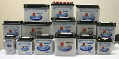 MCBX Motorcycle Battery