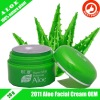 Aloe Facial Cream (OEM 20g)