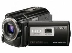 Sony Handycam® Camcorder - Hard Disk Drive (HDD)