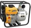 Centrifugal Oil Water Pump