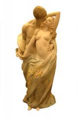 Lladro Figurines Passionate Lovers