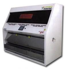 Pro-GR 50 Rice Sorting machine