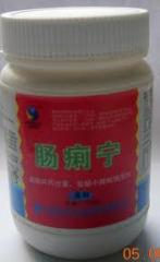 AMCiHemexsan Powder