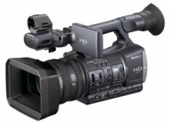 Sony Handycam® Camcorder - SemiPro HDR-AX2000