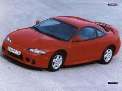 Mitsubishi Eclipse A/T car
