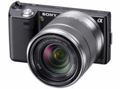 Sony NEX Camera (E-mount) - NEX-5