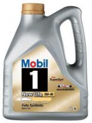 Gulf Extra Diesel oil