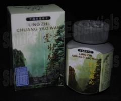 Ling Zhi Chuang Yao Wan x 50 capsules WEIGHT GAIN