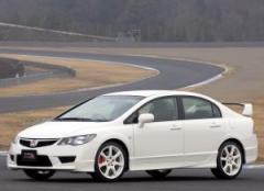 Honda Civic Type R car