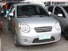 Kia Picanto car