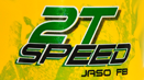 Speed 2T lubricant