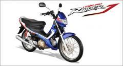 Suzuki Raider J motorcycle