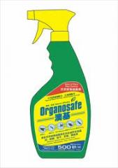Stedfast insecticide