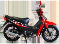 Rajah scooter