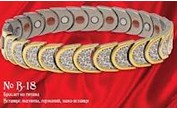 Quantum Bracelets