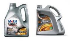 BIRAL Oil Lubricant