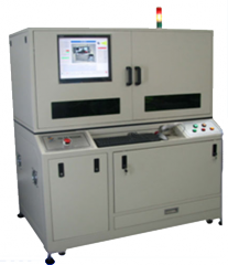 Strip Laser Marking Machine