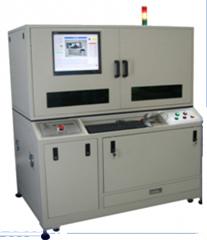 Strip Laser Marking Machine