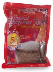 Busarin Instant Fragrant Rice
