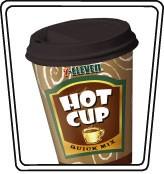 Hotcup coffee