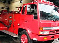 Isuzu Forward FTR Morita Fire Truck