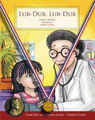 Lub-Dub, Lub-Dub book