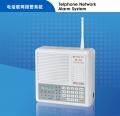 SK-968C alarm system