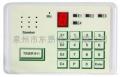 Tiger-911 dialer