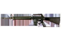 S.A.M. Armada Shotgun