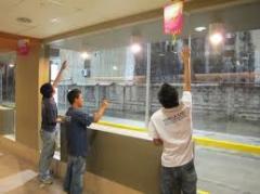 Rike Cool Architecture glass